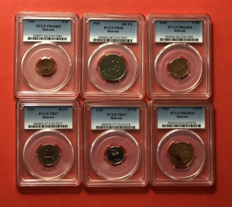 1965-BAHRAIN-4 PROOF COINS (1,5,10,25,50&100 FILS) ,GRADED BY PCGS PR 65-68.