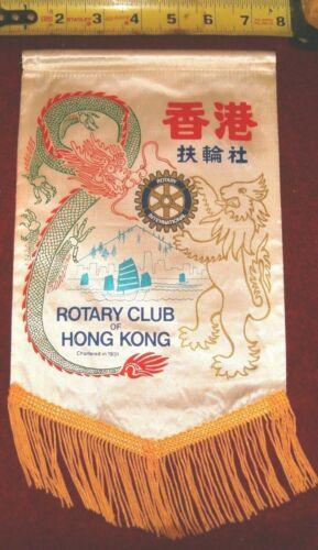 VINTAGE Rotary International Club wall banner     HONG KONG