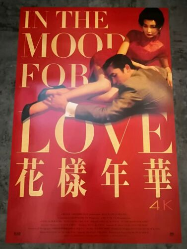 Wong Kar Wai IN THE MOOD FOR LOVE Orig 4K Release INTL 27x40 DS Movie Poster A
