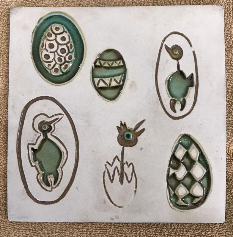 "VNTGE Bennington VT Potter's Co-op Ceramic Trivet Eggs&Birds Modernist #1535 8"""