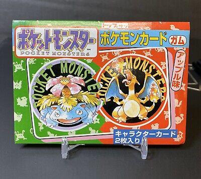 '95 Pokemon Topsun Original 1st Edition Sealed Booster Pack, Greenback Version