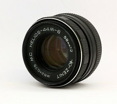 Best condition! Helios 44M-6 MC 58mm f/2 M42 Soviet Lens for Zenit