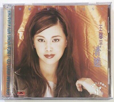 Linda Wong MTV Karaoke Gold Video CD RARE OOP Hong Kong Like (Linda Hong Kong)