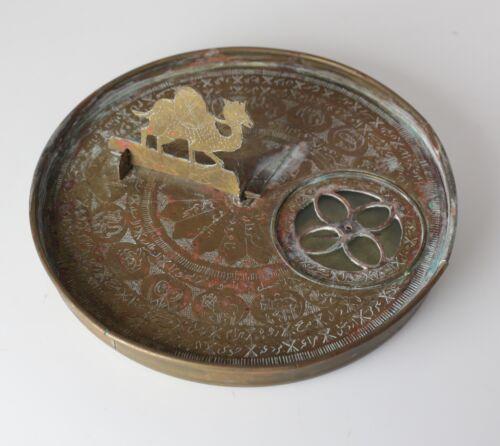 Antique Indo Persian Bronze Qibla Indicator Astrolabe with Camel Gnomen