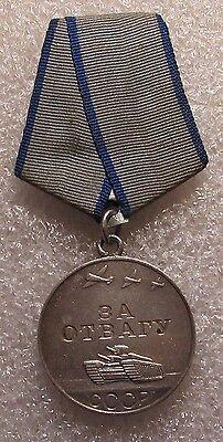 Orden-Medaille. Für Tapferkeit. Russland. UdSSR. 100% Echt.