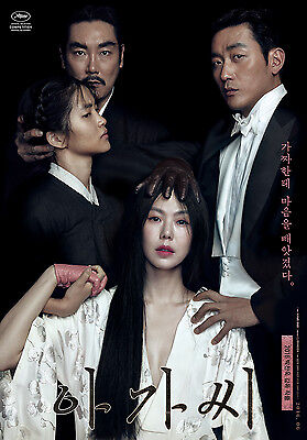 The Handmaiden CANNES 2016 Korean Movie Posters Flyers Ver.3 of 3 (A4 Size)