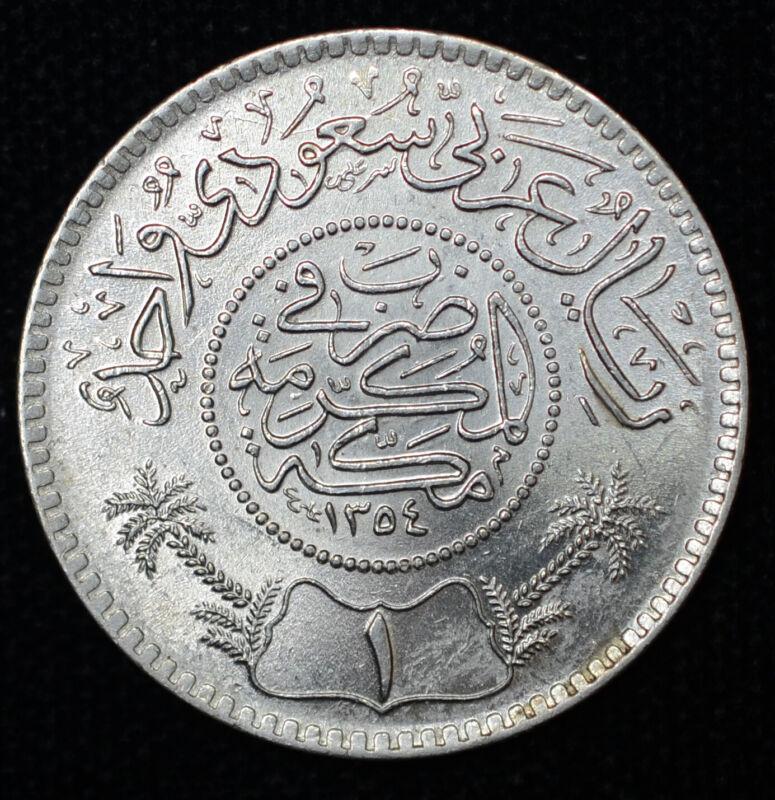 Saudi Arabia 1 Riyal AH1354 (1935) CH BU silver KM#18 1R United Kingdoms