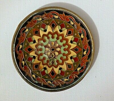 Antique Middle Eastern Islamic Cloisonne Enamel Small Dish Colorful
