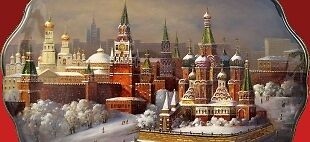 Goods of Russia by PETROVICH