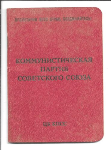 USSR/RUSSIA COLD WAR ERA COMMUNIST PARTY MEMBERSHIP I.D. BOOK (CNS 2286)