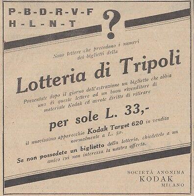 V0965 Lotteria di Tripoli - Kodak Target 620 - Pubblicità d'epoca - 1933 old ad usato  Cantogno