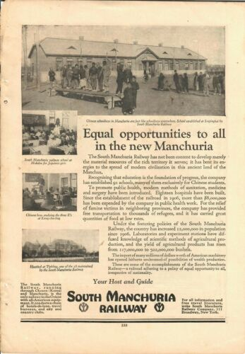 VINTAGE AD SOUTH MANCHURIA RAILWAY 1923