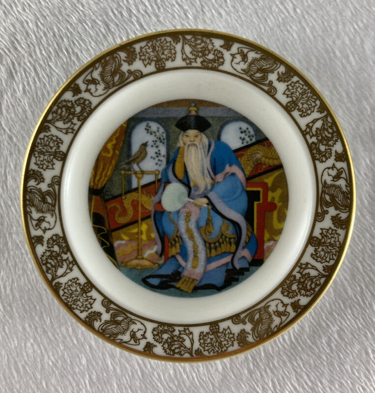 THE NIGHTINGALE Mini Plate The Best Loved Fairy Tales Carol Lawson Franklin Porc