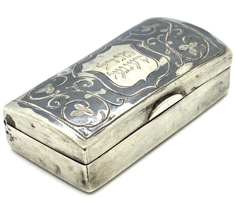 "Antique Judaica Sterling Silver Besamim Pocket Box  2.1/2 x 1.3/4 x 0.5/8"""