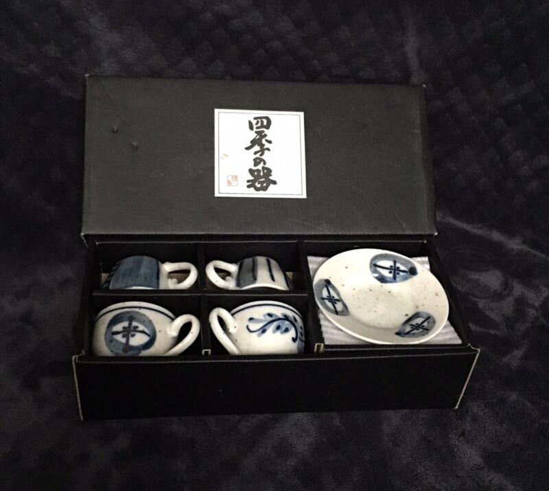 *NIB* Kafuh Japan Demitasse Cup And Saucer Art Pottery Set Of (4)