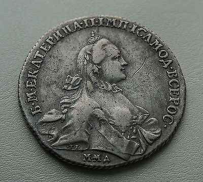 1764 SILVER ROUBLE OLD RUSSIAN IMPERIAL COIN ORIGINAL. EKATERINA II