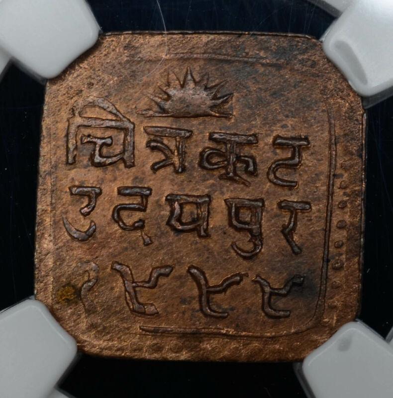 India-Mewar 1/4 Anna VS1999 (1942) UNC Details NGC bronze Y#15 1/4A Doubled