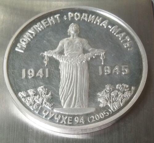 2005 Korea, 10 Won, Motherland Monument, Silver 999, 1 Oz. Patina Proof, RARE !!