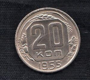 RUSSIA-20-KOPEKI-1955-SPL-FDC-Y-118-URSS-KOPEEK-RUBEL-CCCP-COPECHI-mrm