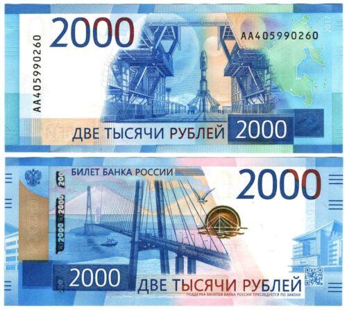 Russia - 2000 Rubles/Roubles 2017 (Vladivostok) UNC