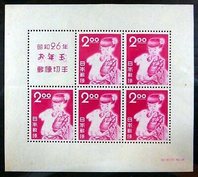Japan 1951 Lottery Prize M Sheet U M Nc926