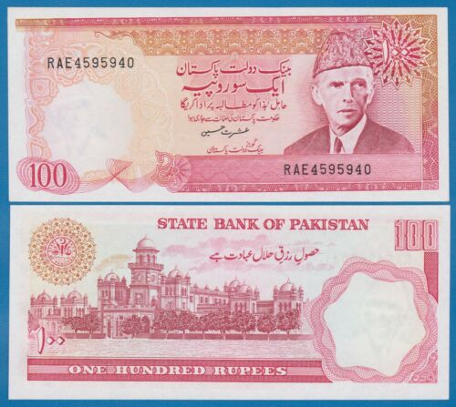 Pakistan 100 Rupees P 41 ND (1986) UNC Sign 14 Low Shipping Combine FREE! NO P/H