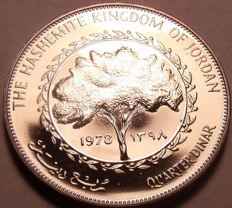 Rare Proof Kingdon Of Jordan AH-1398 (1978) 1/4 Dinar~Only 20,000 Minted~Free Sh