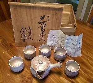 Traditional Japanese Tea Set Prospect Prospect Area Preview