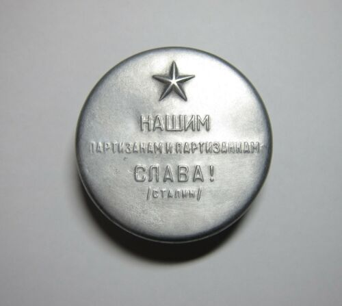 1942 Gift from Stalin Military Tobacco Makhorka Box of Soviet Red Partisan RKKA