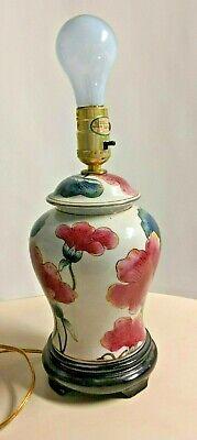 """Floral Porcelain Ceramic Ginger Jar Table Lamp 15"""" H Jar Porcelain Table Lamp"""