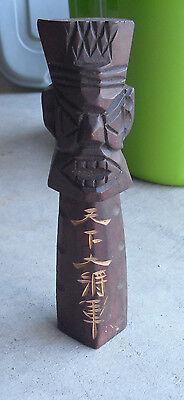 """Vintage Hand Carved Wood Asian Tribal Tiki Figurine 9"""" Tall"""