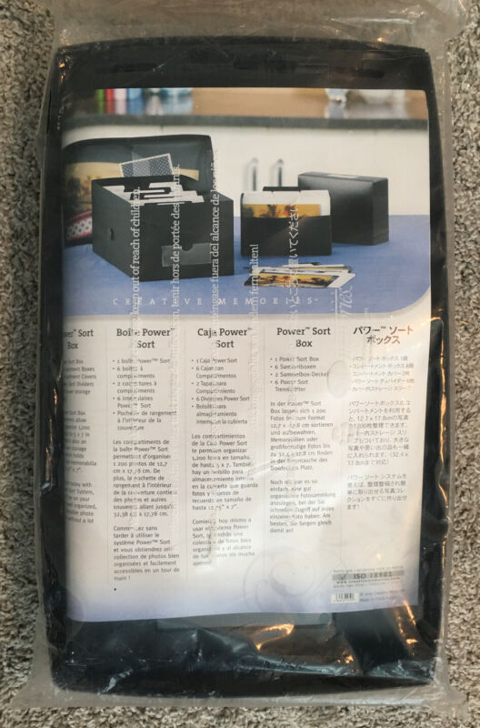 New Creative Memories ~ MEDIUM POWER SORT BOX ~ Holds 1200 Photos Storage Holder