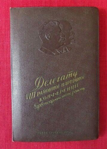 VTG USSR hardcover Folder. Оriginal