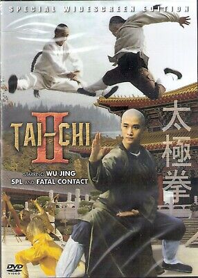 Tai Chi 2 Special Widescreen Edition DVD Wu Jing