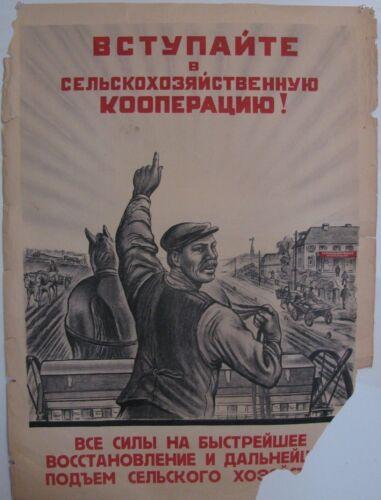 Vintage Soviet Poster, 1946, very rare, 100% original