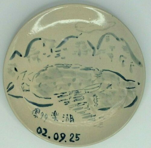 "Lake Oura Japan Plate Landscape Scene Hand Painted Plaque 9-1/4"" Diameter READ"
