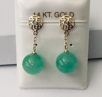NEW Solid 14K Yellow Gold Chinese good luck character Jade Ball Dangle Earrings