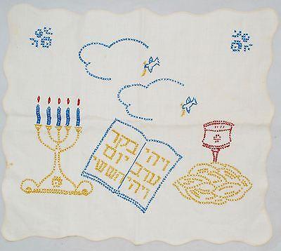 Vintage Shabbat Table Centerpiece - Cross Stitch Embroidered Linen Art