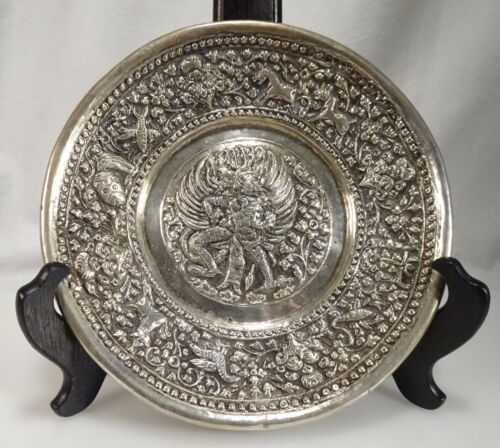 """Vintage Burmese Thai 8"""" Repousse Silver Plated Plate  -  58932"""