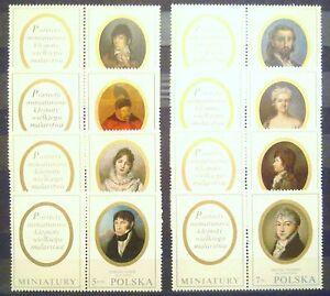 POLAND-STAMPS MNH Fi1870-77 SC1748-55 Mi2017-24 - Miniatures of portraits,1970 - <span itemprop=availableAtOrFrom>Reda, Polska</span> - POLAND-STAMPS MNH Fi1870-77 SC1748-55 Mi2017-24 - Miniatures of portraits,1970 - Reda, Polska