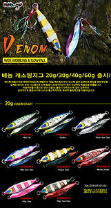 NEW-Payo-Venom-20-gram-Seabass-Casting-Trolling-spoon-with-assist-hooks