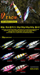 NEW-Payo-Venom-40-gram-Seabass-Casting-Trolling-spoon-with-assist-hooks