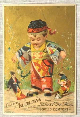 Victorian Trade Card Ludlows Ladies Fine Shoes Advertisement Little Boy & Dolls