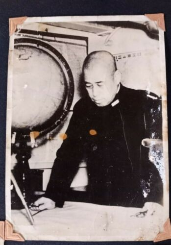 Admiral Isoroku Yamamoto PHOTO JAPANESE MILITARY CURRENCY TEN SEN   SOLDIERS