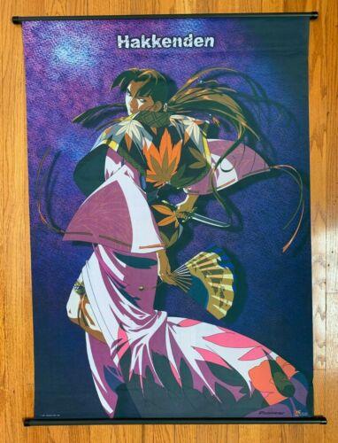 Hakkenden GE-1347 Anime Fabric Wall Scroll 31 x 43 in
