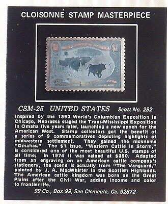 1974 Cloisonné Stamp Masterpieces $1 1898 Silver 1.000 Fine Scott No. 292