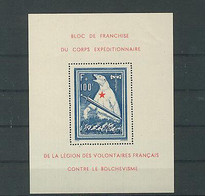 Frankreich (private Ausgabe) Block I Eisbär-Block postfrisch (B01423)
