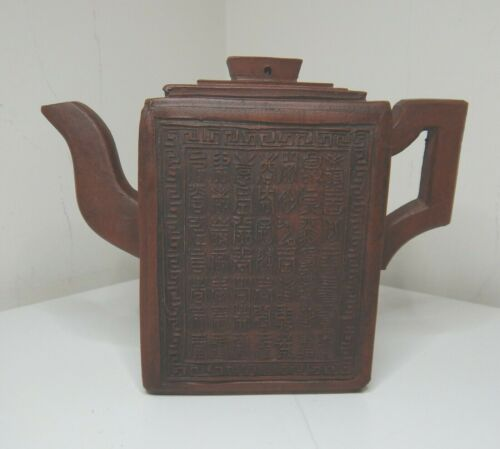 ANTIQUE CHINESE INSCRIBED TERRACOTTA TEAPOT