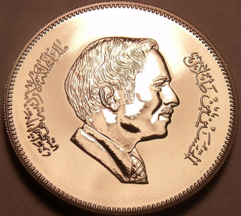 Rare Proof Kingdon Of Jordan AH-1398 (1978) 25 Fils~Only 20,000 Minted~Free Ship
