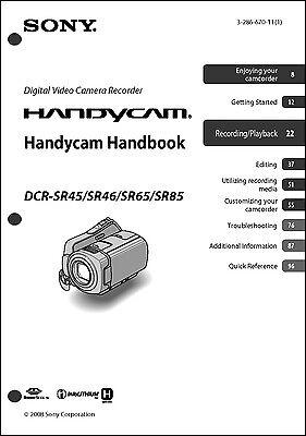 Инструкции и руководства Sony DCR-SR45 DCR-SR46